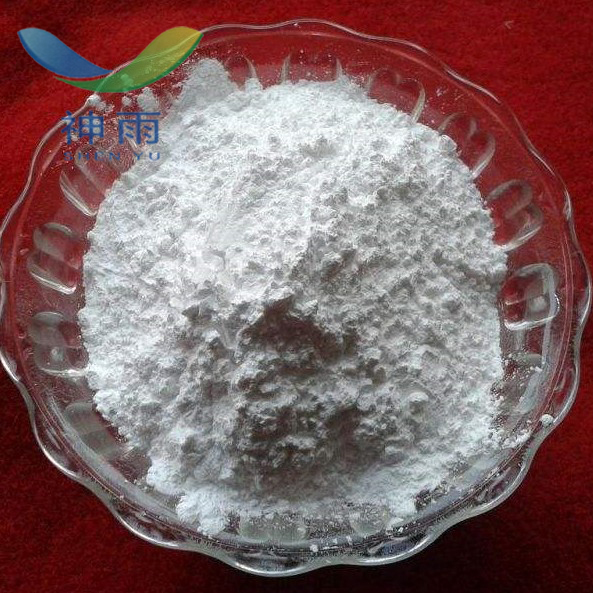 Aluminum Hydroxide Fine Powder