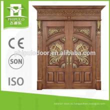 Двойная деревянная дверь высшего качества с хорошим цветом