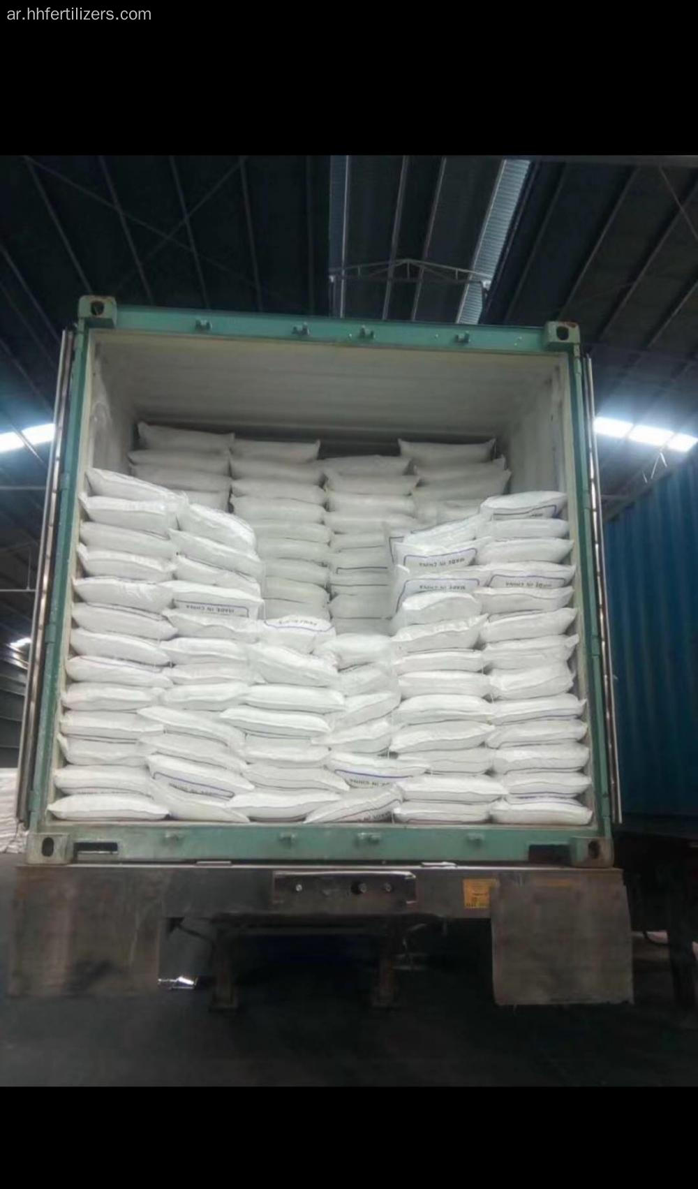 NPK High tower 19-19-19 fertilizer granular fertilizer