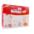 Baby Diaper Bag/Plastic Baby Wipe Bag
