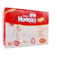 Bolsa de pañales para bebés / Bolsa de plástico para bebés