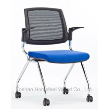 Modern Office Meeting Stacking Chair with Wheels (HF-CM023)