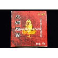 """2008 Xiaguan """"Da Li"""" Raw Pu Er Puerh Tuo-100g / tuo"""