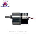 20v 800rpm Micro Gearbox Motor for Sanitary Bin