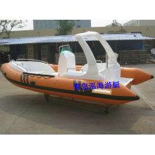 RIB inflatable 580C boat