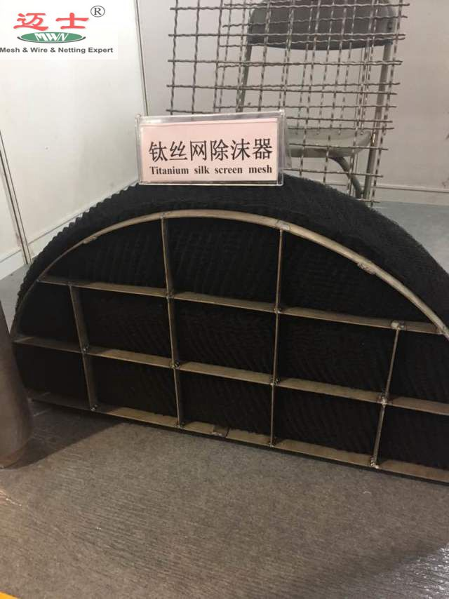 Stainless Steel Knitted Filter Wire Mesh Demister