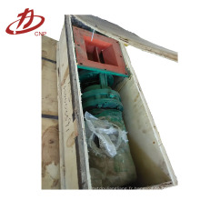 Soupape de sas rotative industrielle pour le déchargement de la poudre