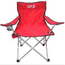 artículos de jardín de silla de ocio de camping
