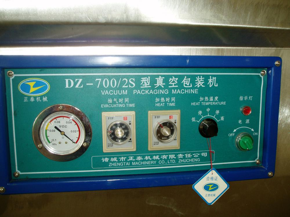 Sea Weed Semi-automatic Vacuum Packing Machine
