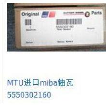Mtu Spareparts Biba Bearing (5550302160)