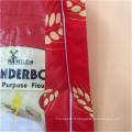 Sac de 25kg de riz laminé tissé PP