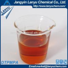 DTPMPA 15827-60-8