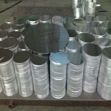 DC material aluminium circles for deep drawing