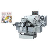 Double Twist Toffee Candy Packaging Machine