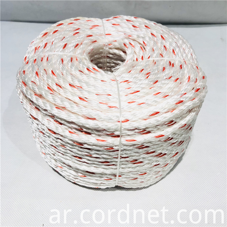White With Orange Pp Multifilament Rope 4