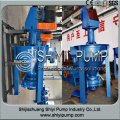 China Manufacturer Mineral Centrifugal Froth Pump