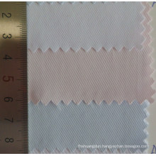1mm Twill Cotton Dobby Shirt Fabric