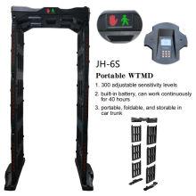 weatherproof portable walk through metal detector,portable body scanner