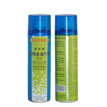 JIEERQI 332 spot lifter/oil go/clothes stain remover