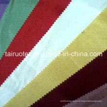 210 t Polyester Taft für Bekleidung