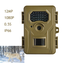0.5S Fast Trigger Best Trail Camera