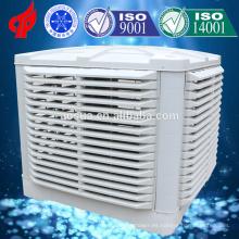 Refrigerador de aire de descarga descendente con el mejor precio