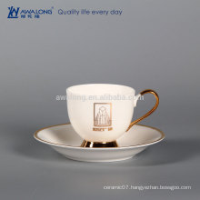 Hot Sale Brand Printable Golden Brim Fine Bone China Mug Cup And Saucer Set