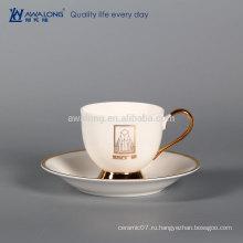 Набор горячего сбывания тавра Кита золотистый brim точный Китай чашка кружки и блюдце Set