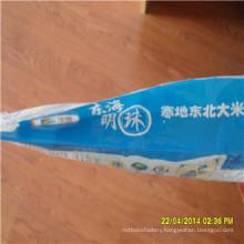25kg BOPP Laminated PP Woven Valve Bag, Animal Food Bag, Dog Food Bag