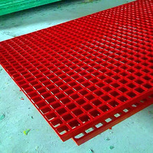 Målat Plug Steel Grating