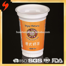 Custom Take Away 7oz Clear Printing Disposable Plastic Cup