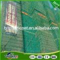 Malla de alambre vertical para la red de seguridad del edificio de la construcción
