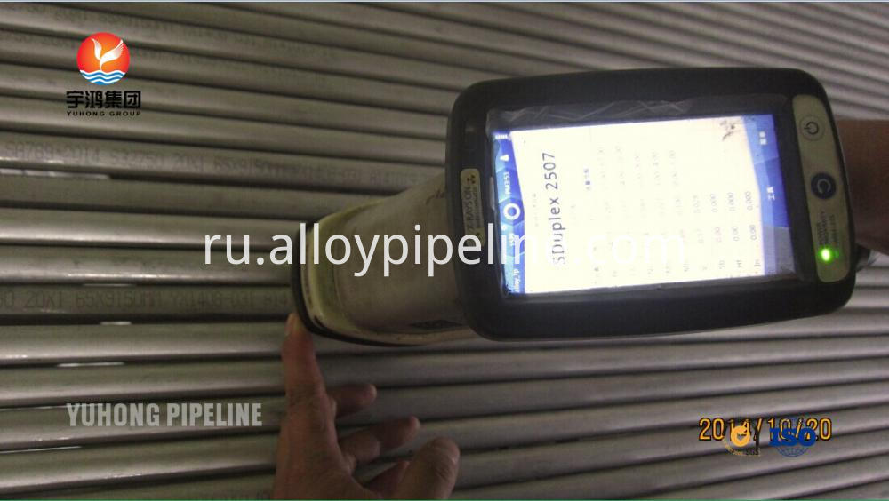 PMI Testing Duplex Steel Seamless Tueb A789 UNS S32750 2507 for heat exchanger suppiler