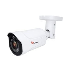 1080P CCTV camera system IP Outdoor