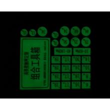 Hallo Sichtbarkeit Glow in the Dark Wandaufkleber für Schlafzimmer / schöne fluoreszierende Tastatur Aufkleber