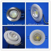 Утопленный светодиодный светильник 10W