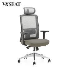 Maille pivotante arrière élevée de meubles de bureau et chaise exécutive exécutive de tissu