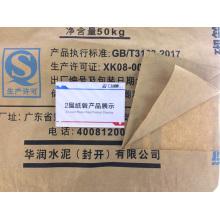 Клапанная горловина из крафт-бумаги для химической упаковки
