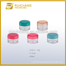 20g plastic cosmetic container/jar,cosmetic cream jar,cosmetic plastic jar,plastic cosmetic packaging cream jar