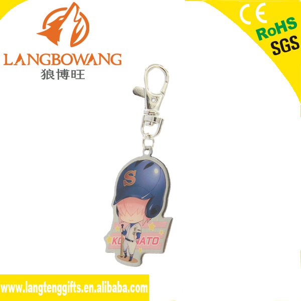 Silver Customized Keychain