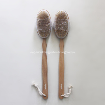 Natural Boar Bristle Wooden Bath Body Back Brush