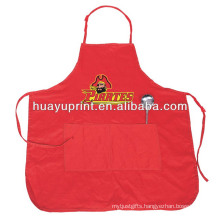 2013 Hot Sale Printed Custom Cotton Kitchen Apron AT-1013