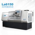 Slant Bed Lathe Machine CNC Lathe
