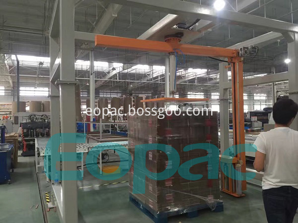 Rotation Arm Stretch Film Wrapping Machine