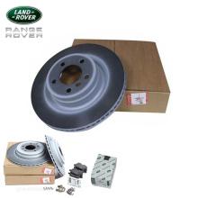 SDB500182 Good Price Auto Brake System Disc Brake Car Ceramic Brake Disc For Land Rover