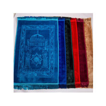 Wholesale Embossed Compound Islam Prayer Mat Rug High Grade Flannel Prayer Muslim Mat