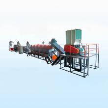 HDPE LDPE film washing line