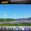 2016 Top vente vent solaire système de réverbère alimentation d'énergie éolienne générateur