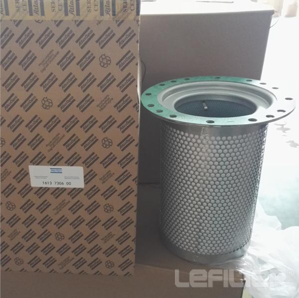 Air oil separator 1613730600