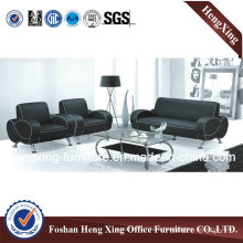 Modern Sofa / Leather Sofa / Office Sofa (HX-S102)